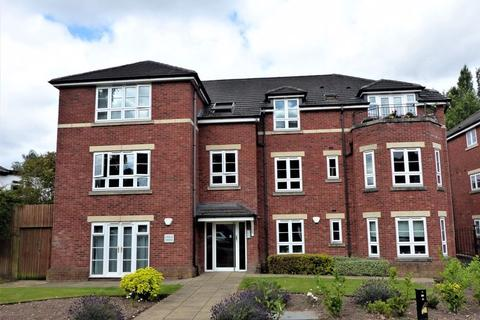 2 bedroom apartment for sale - Lindley House, Chester Road, Streetly/Aldridge