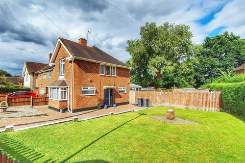 3 bedroom semi-detached house for sale - Nately Grove, Selly Oak, Birmingham, B29 6TD