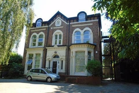 1 bedroom flat for sale - Flat 9 Ainsley House, 5 Cearns Road, Prenton