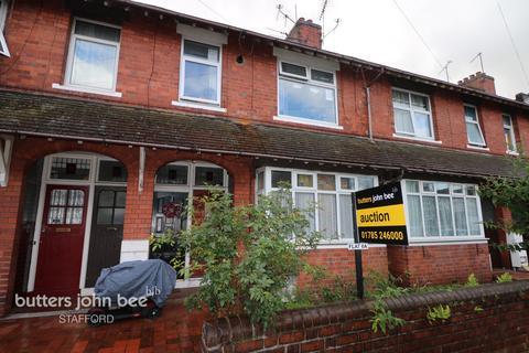 3 bedroom flat for sale - Salt Road, Stafford
