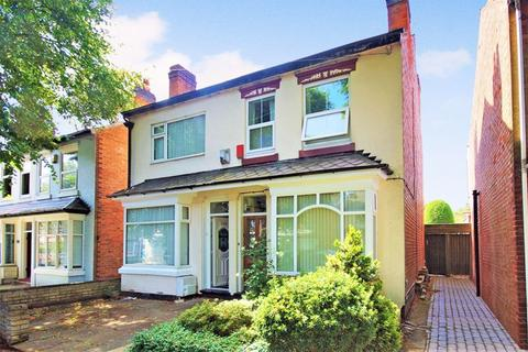 2 bedroom semi-detached house for sale - Gristhorpe Road, Selly Park, Birmingham