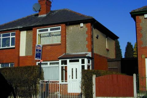 2 bedroom semi-detached house to rent - Dewsnap Lane, Dukinfield