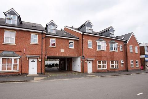 2 bedroom apartment - David Road, Coventry