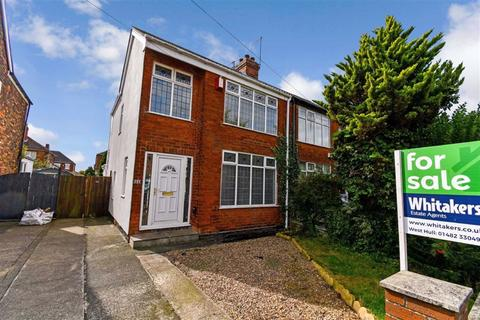 2 bedroom semi-detached house for sale - Silverdale Road, Beverley High Road, Hull, HU6