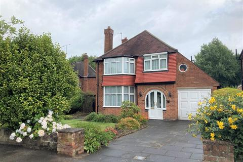 3 bedroom detached house for sale - Bryanston Road, Solihull