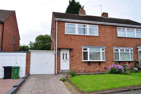 3 bedroom semi-detached house for sale - Lansdowne Road, Hurst Green, Halesowen