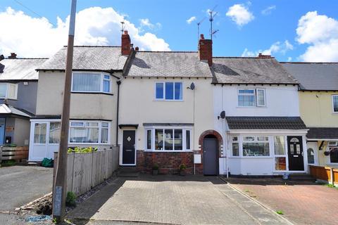 2 bedroom terraced house for sale - Sunbury Road, Halesowen