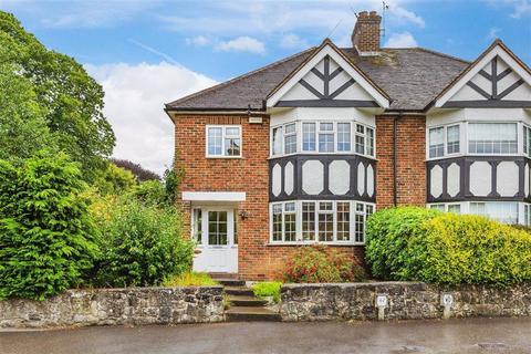 3 bedroom semi-detached house for sale - Dartford Road, Sevenoaks, Kent