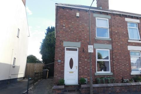 2 bedroom end of terrace house for sale - Stanhope Road, Swadlincote, DE11