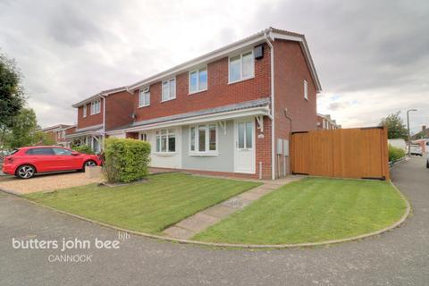 2 bedroom semi-detached house for sale - Greenwood Park, Cannock