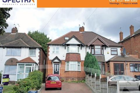 4 bedroom semi-detached house to rent - Woodleigh Avenue, Harborne, B17 0NW