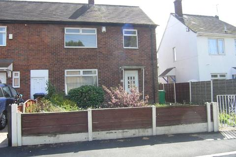 3 bedroom end of terrace house to rent - Rodborough Road, Newall Green, Manchester, M23 2TL