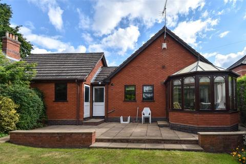 2 bedroom bungalow for sale - New Road, Bromsgrove, B60