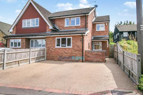 4 bedroom semi-detached house for sale - Wethered Drive, Burnham