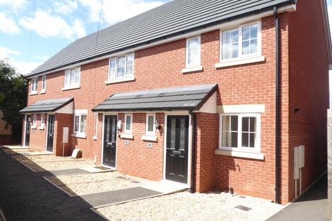 3 bedroom end of terrace house for sale - BEWELL HEAD, BROMSGROVE B61