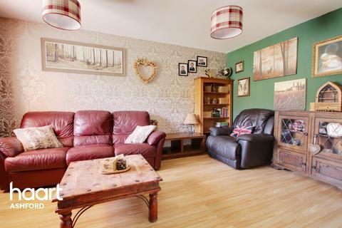 3 bedroom detached house for sale - Wood Lane, Ashford