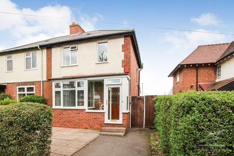 2 bedroom semi-detached house for sale - Whitehouse Common Road, Sutton Coldfield B75