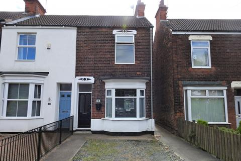 2 bedroom end of terrace house for sale -  Lime Tree Avenue,  Hull, HU7