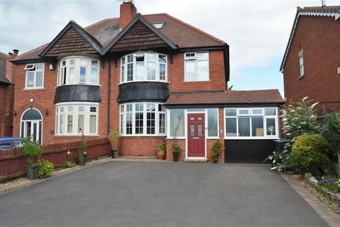 3 bedroom semi-detached house for sale - Cinder Road, Dudley, DY3 2RB