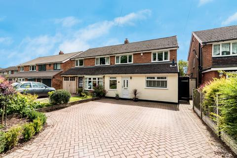 3 bedroom semi-detached house for sale - Heath Close, Stonnall, Walsall, West Midlands, WS9