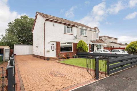 2 bedroom semi-detached house for sale - Invergarry Avenue, Thornliebank, GLASGOW