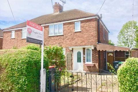 2 bedroom semi-detached house for sale - Rowan Drive, Kirkby in Ashfield