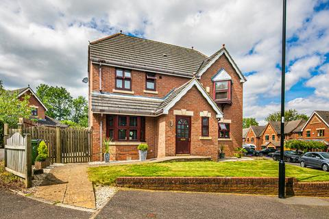 5 bedroom detached house for sale - Moor Valley Close,Mosborough