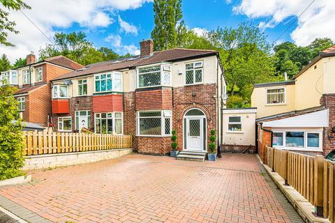 3 bedroom semi-detached house for sale - Bannerdale Road, Bannerdale