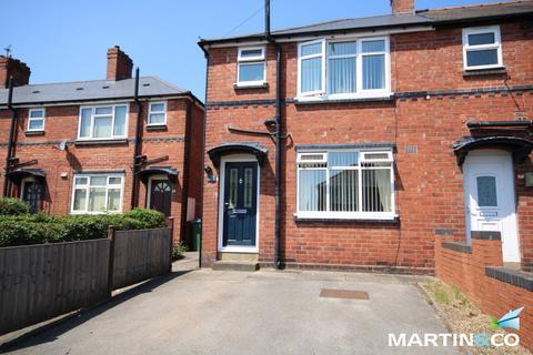 2 bedroom end of terrace house for sale - Habberley Road, Rowley Regis, B65