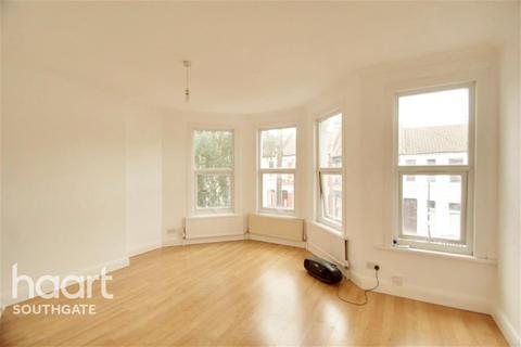 2 bedroom flat to rent - LONDON