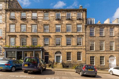 2 bedroom flat for sale - Dublin Street, New Town, Edinburgh EH3