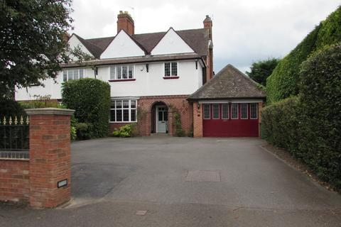 5 bedroom semi-detached house for sale - Solihull Road, Shirley