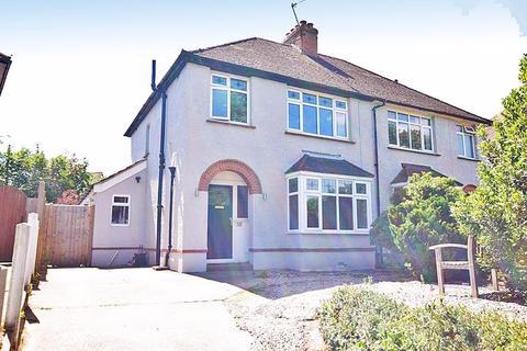 3 bedroom semi-detached house for sale - Sandling Lane, Maidstone ME14