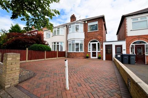 3 bedroom semi-detached house for sale - White Road, Quinton