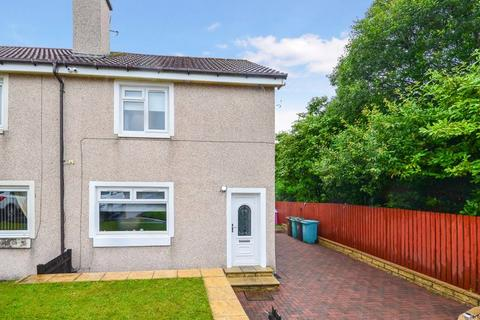 2 bedroom end of terrace house for sale - Montrose Gardens, Kilsyth