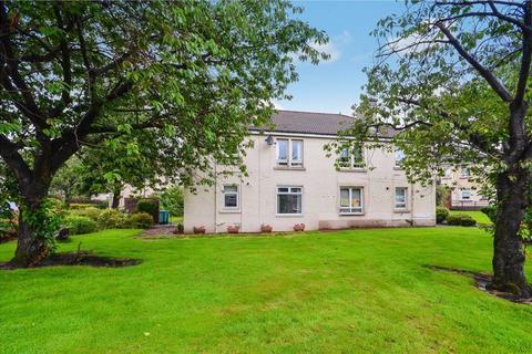 2 bedroom apartment for sale - Kingston Flats, Kilsyth