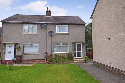 2 bedroom semi-detached house for sale - Irvine Place, Kilsyth