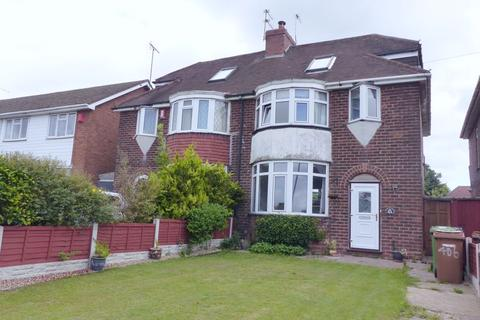 3 bedroom semi-detached house for sale - Aldridge Road, Streetly, Sutton Coldfield