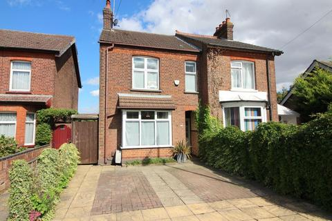 3 bedroom semi-detached house for sale - Ashcroft Road, Luton, Bedfordshire, LU2 9AX