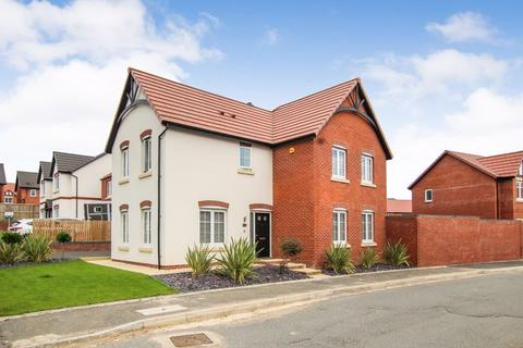 4 bedroom detached house for sale - Damstead Park Avenue, Alfreton