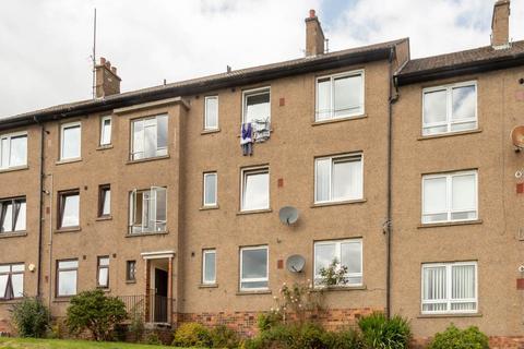 2 bedroom flat for sale - Pentland Crescent , Dundee,