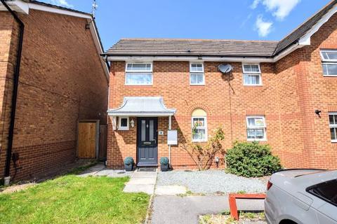 3 bedroom semi-detached house for sale - Rye Close, Aylesbury