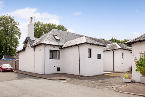 4 bedroom end of terrace house for sale - 4 The Avenue, Philpstoun, Linlithgow