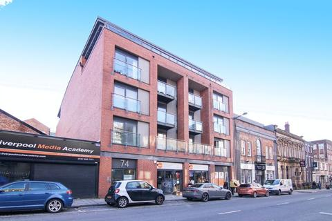 2 bedroom apartment to rent - TWO BED FURNISHED DUKE STREET L1!! £100 AMAZON GIFT VOUCHER ON MOVE IN!!