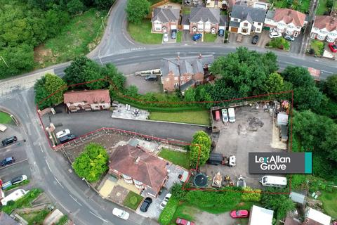 4 bedroom detached house for sale - Shelton Lane, Halesowen