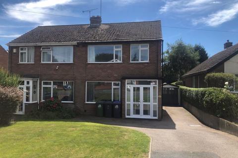 3 bedroom semi-detached house to rent - Craven Avenue, Binley Woods, CV3 2JT