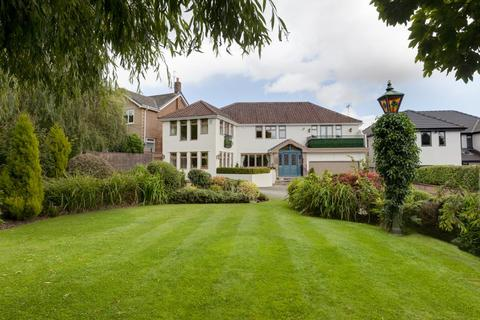 4 bedroom detached house for sale - Whirlow Park Road, Sheffield