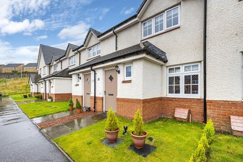 2 bedroom terraced house for sale - 81 Faulds Drive, Woodilee Village, G66 3QT