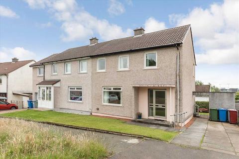 3 bedroom semi-detached house for sale - Blacklands Road, West Mains, EAST KILBRIDE