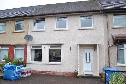 3 bedroom terraced house for sale - Belvedere Road, Bathgate EH48